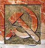 logo_pce_puertosantamaria