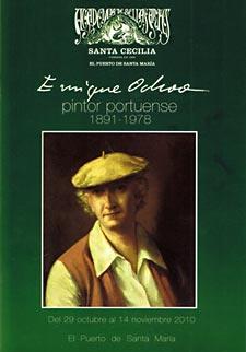 enriqueochoa_catalogo_puertosantamaria