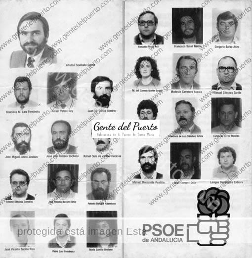 municipales1983_puertosantamaria