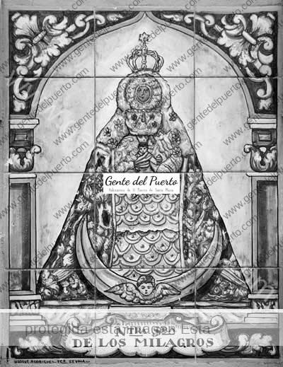 azulejo_bda_milagros_puertosantamaria