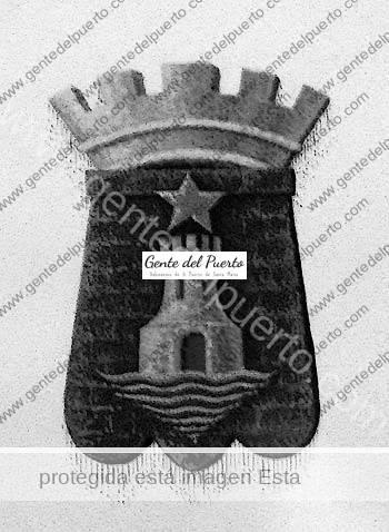 escudociudad_bellasartes_puertosantamaria