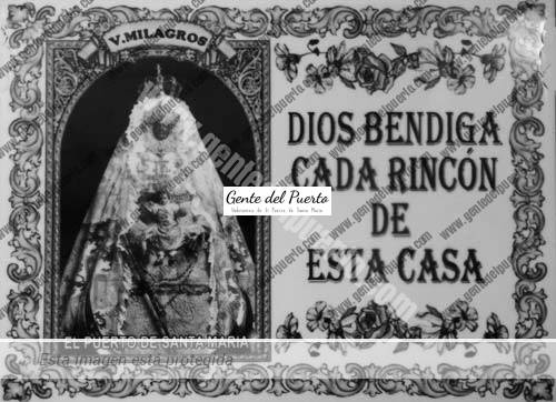 virgenmilagros_azulejoc_puertosantamaria
