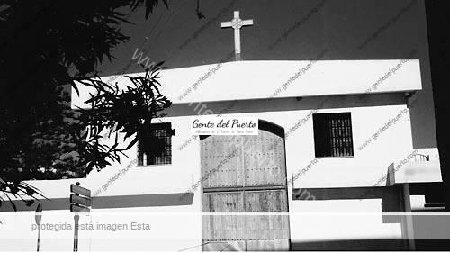 elcarmenysanmarcos_puertosantamaria