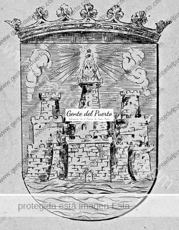 virgenmilagros_escudopap_puertosantamaria