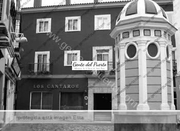 hotelloscantaros_puertosantamaria