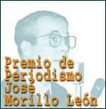 premiopepemorillo_puertosantamaria