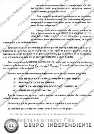 gi_programa_puertosantamaria