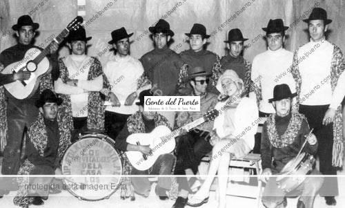 invitadoscasamartinez_1970_puertosantamaria