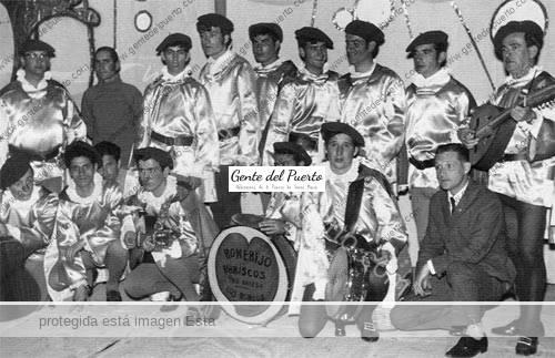 losromeo_1969_puertosantamaria