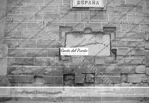 iglesia_5_destrozos_puertosantamaria