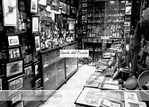 museoramonbayo_puertosantamaria