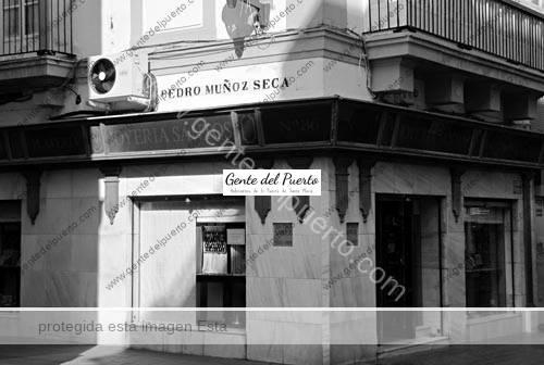 joyeriasantos_fachada_puertosantamaria