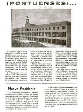 cruzados_lasalle_1960_puertosantamaria