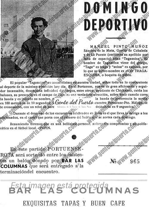 gacetilladeportiva_puertosantamaria