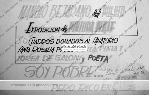 manolobejarano_cartel_puertosantamaria