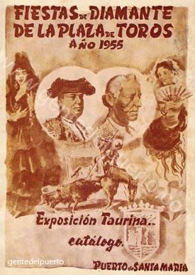 expotoro_stodomingo_puertosantamaria