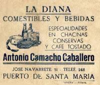 la_diana_envoltorio2_puertosantamaria