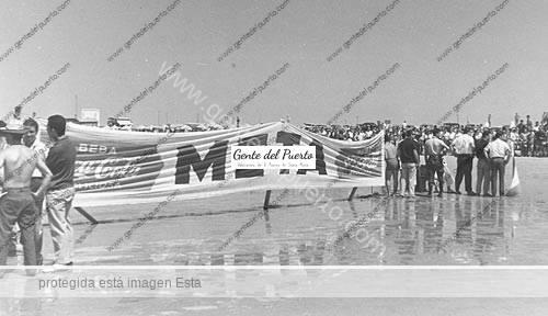 motos_valdelagrana_1960_4_puertonsantamaria