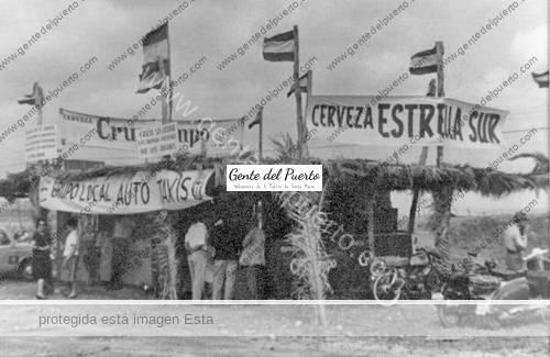 La feria en im genes iv gente del puerto - Taxi puerto de santa maria ...