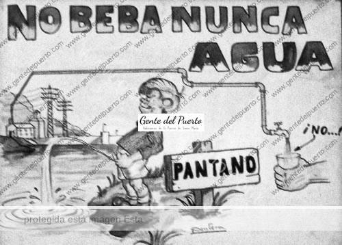 elbrillante_car2_puertosantamaria