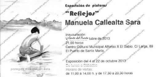 manuelacallealta_reflejos_puertosantamaria