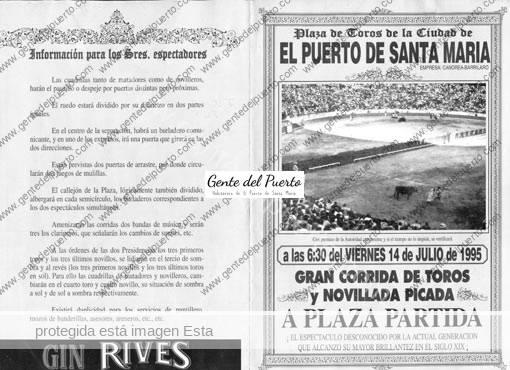 plazapartida2_1995_puertosantamaria