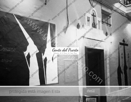 rincocofrade_fachada_puertosantamaria