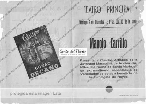 variedadescarrillo1_puertosantamaria