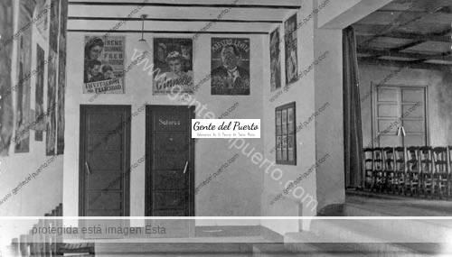 cinemacario_entrada_puertosantamaria