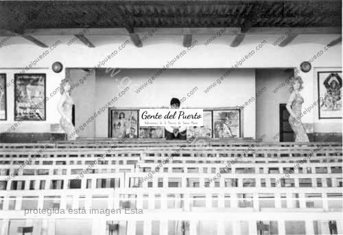 cinemacario_interior_puertosantamaria