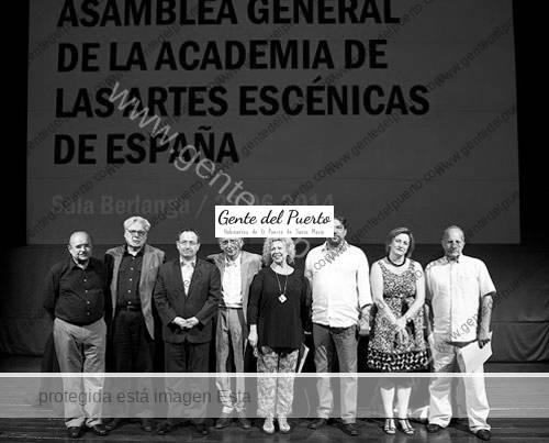 directiva_artesescenicas_puertosantamaria