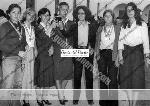4-SAFA-ANT-1976-1981-PUERTOSANTAMARIA