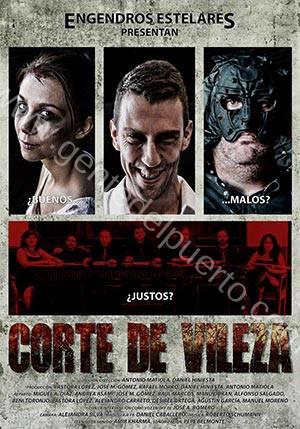 cortedevileza_puertosantamaria