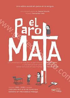 elparomata_cartel_puertosantamaria