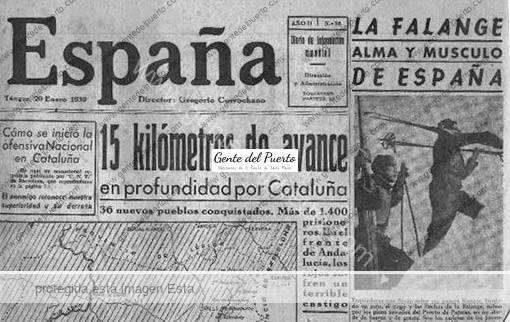 espanaentanger_2_puertosantamaria