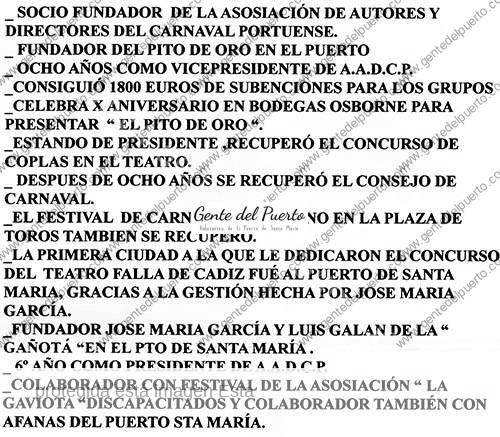 jmgf_trayectoria2_puertosantamaria