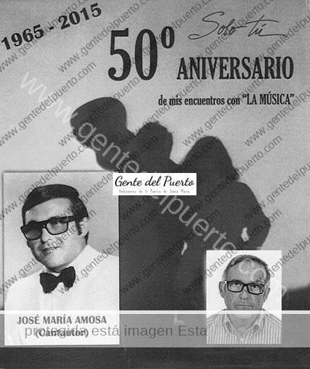 amosa_50_anios_puertosantamariar