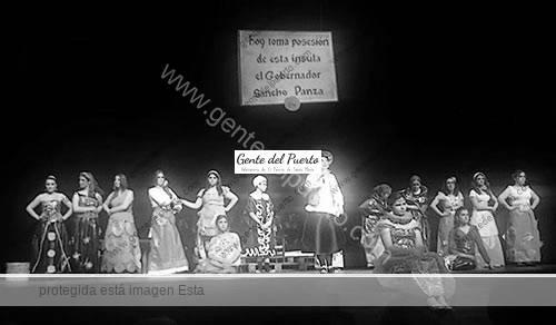 insulabarataria_puertosantamaria