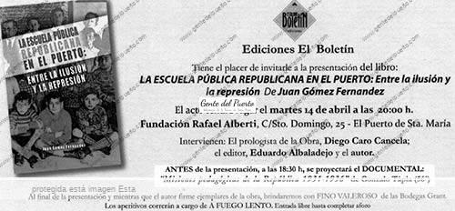 invitacion_escuelapublicarepublicana_puertosantamaria