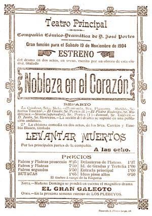 noblezaenelcorazon_T_puertosantamaria
