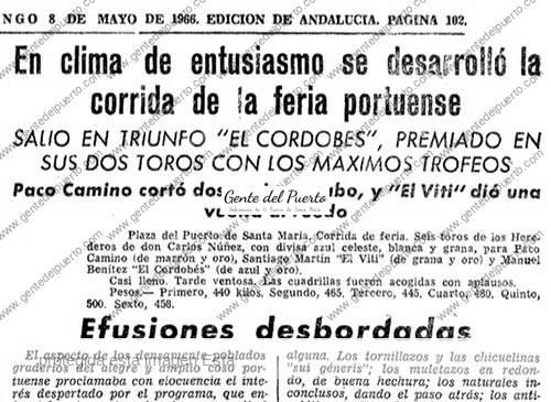 Feria_1966_6_puertosantamaria