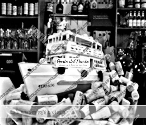 aliano_vapor_puertosantamaria