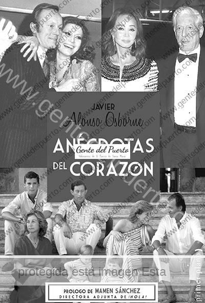 anecdotasdelcorazon_puertosantamaria