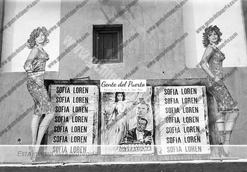 cine-macario-c-puertosantamaria