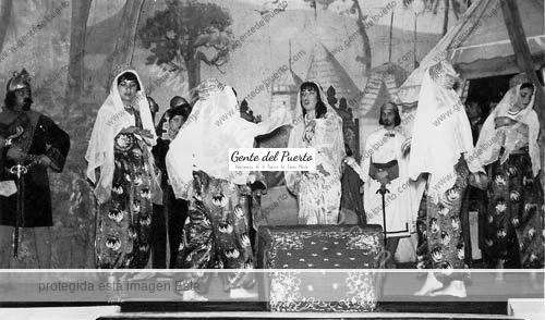 lavenganzadedonmendo2_1953b_puertosantamaria