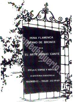 elgitanodebronce4_puertosantamaria