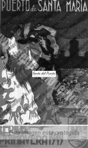 feria-1949-el-puerto-de-santa-maria