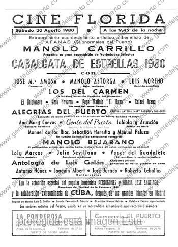 el-mono-cine-florida-puertosantamaria