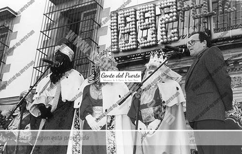 rrmm1993ayuntamiento_puertosantamaria
